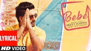 Bebe Preet Harpal (Lyrical Video Song) Latest Punjabi Songs 2017 | Case