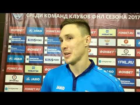 Роман Беляев после матча Сибирь - Зенит-2