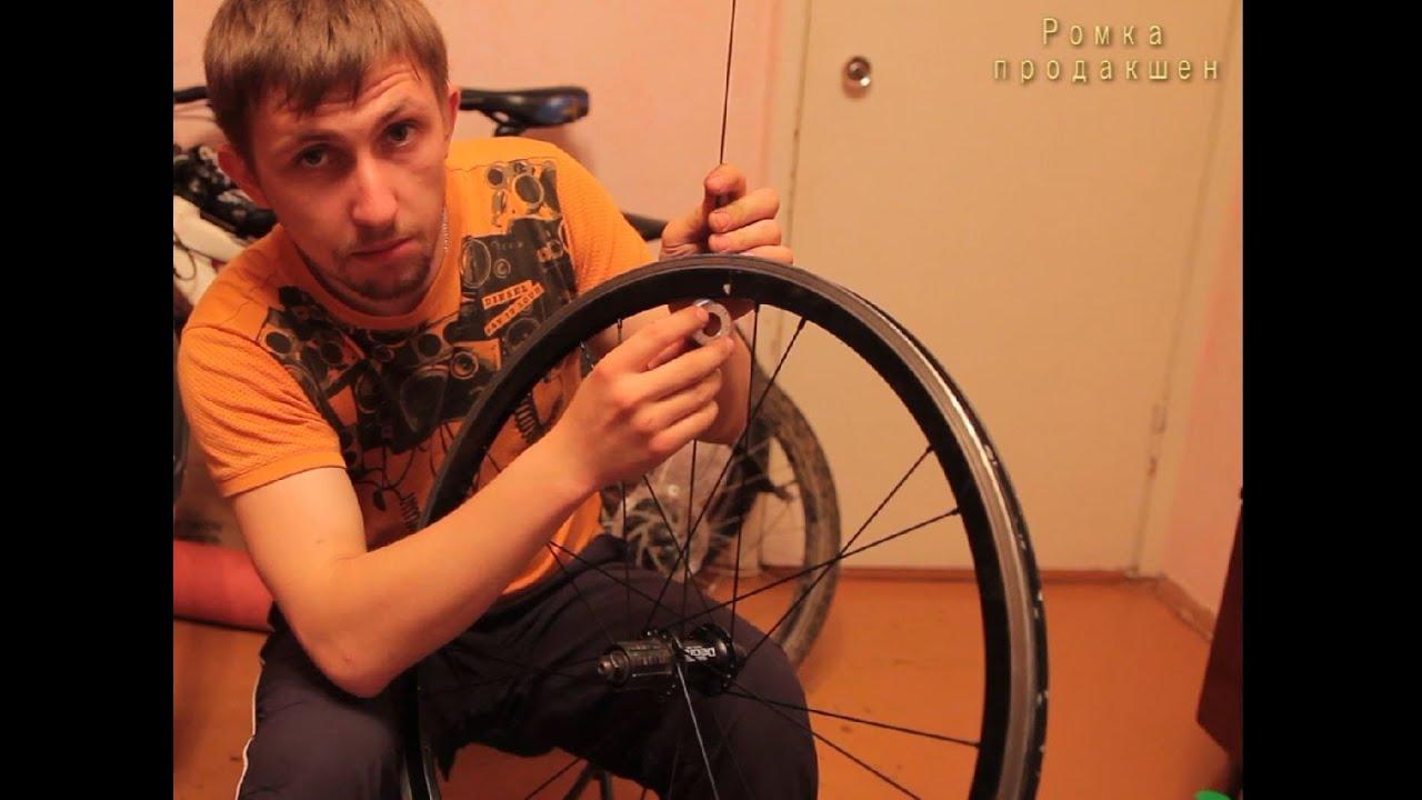 Ремонт колес велосипед 18 фотография