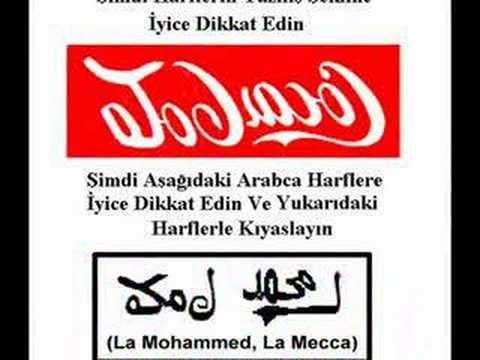 معنی report the Truth of Islam and coca cola - YouTube