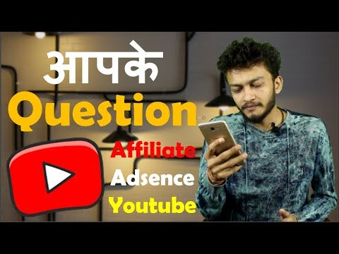 {HINDI} New youtuber and Blogger question and answer part 8 || affiliate marketing #cyberbaba