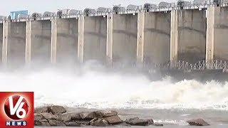 Tourists Across Telangana Throng Jurala Project | Water Level Increased With Heavy Inflow