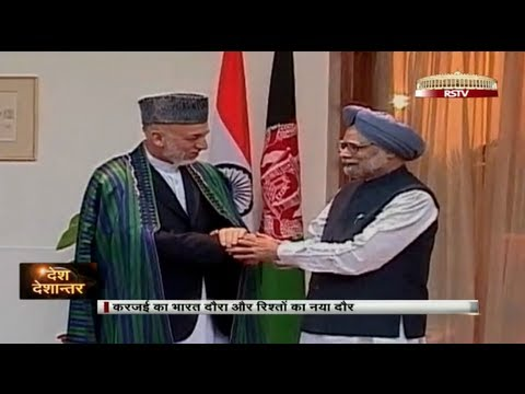Desh Deshantar - Hamid Karzai's upcoming visit to India: Beginning of New Ties