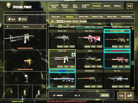 Kengcmz รีวิว ID 148 ยศ 3 ดาวน้ำตาล ปืน ไอเทม sp เพียบ ขายเเล้ววว