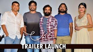 Lover Movie Trailer Launch | Dil Raju | Raj Tarun, Riddhi Kumar | Anish Krishna