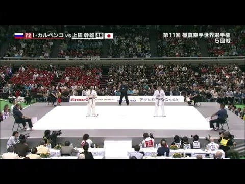IKO Kyokushin The 11th World Tournament