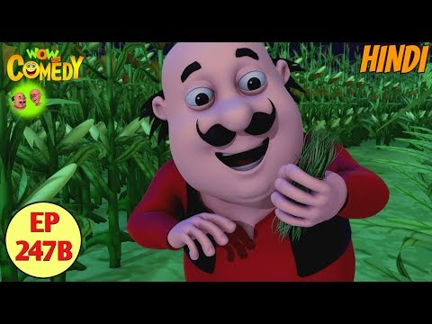 Motu Patlu in Hindi | 3D Animated Cartoon Series for Kids | Motu The Grass Eater thumbnail