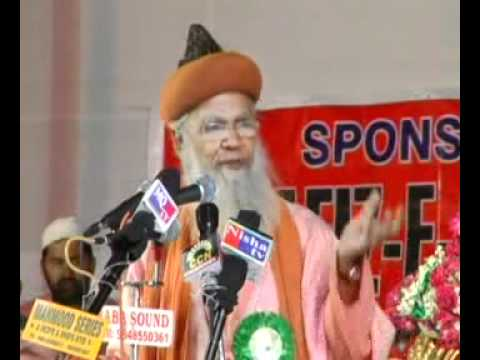 Ghousul Wara Conference By Hazrat Maulana Hasmi Miya Part 3 video