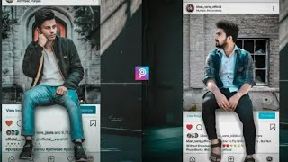 PicsArt 3D Instagram Viral Photo Editing Tutorial Step By Step In Hindi In Picsart 2019