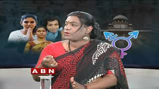 ABN Debate on Hijra's Battle for Equality
