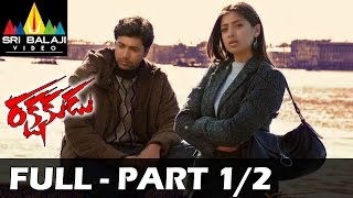 Rakshakudu - Rakshakudu Full Movie || Part 1/2 || Jayam Ravi, Kangana Ranaut || With English Subtitles