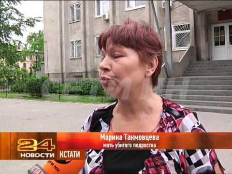 Школьник убил и расчленил своего друга за 20 рублей.