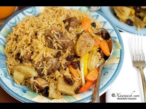 One Pot Rice & Goat Meat (Bariis Isku-karis) Potée de Riz à la Viande de Chèvre