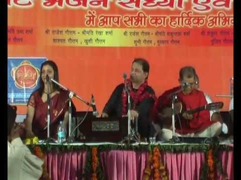 ANUP JALOTA BHAJAN HATHI GHODA PALKI TRACK 07