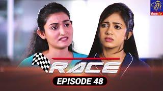 Race - Episode 48 | 12 - 10 - 2021 | Siyatha TV