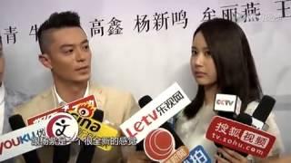 霍建华与杨紫拍吻戏 相差13岁感觉很新鲜
