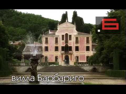 италия и итальянцы сады и парки 02