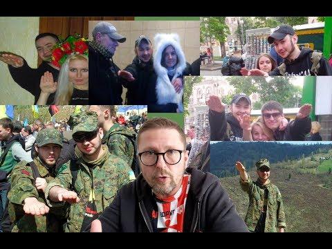 Как арийцы в Киеве джекпот сорвали