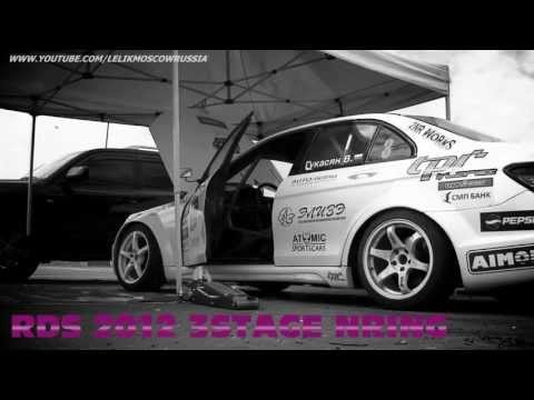 Russian Drift Series RDS 2012 3stage NRING
