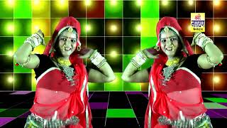 Rajsthani DJ Song 2018 छोरी लव यू बोलू Latest Dj Marwari Valentine