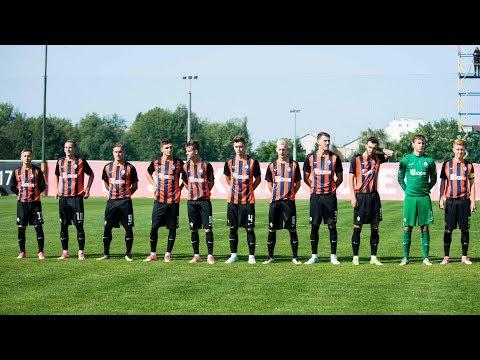 «Шахтер» U19 готовится к старту в Юношеской Лиге УЕФА