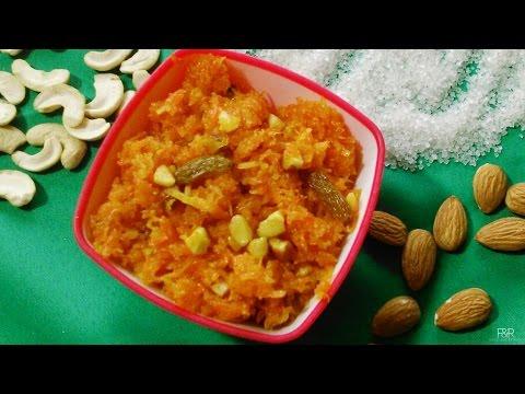 Carrot Halwa | ಕ್ಯಾರೆಟ್ ಹಲ್ವ