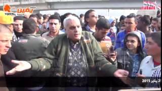 يقين | صرخات اهالي شهداء يناير  في ميدان عبد المنعم رياض