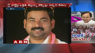 TRS old-timers oppose tickets to new entrants