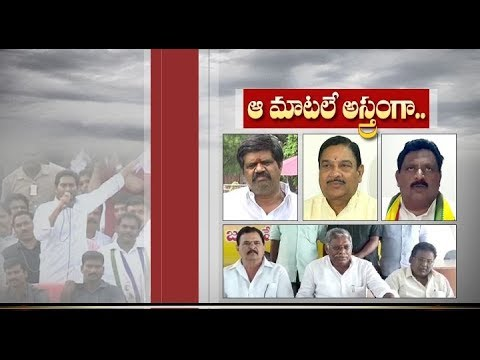TDP MPs Criticize YS Jagan | Kapu Reservation Issue