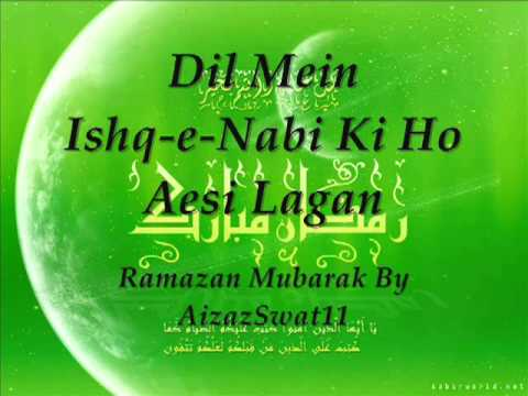 Dil Mein Ishq E Nabi Ki Ho Aesi Lagan Full Naat By Farhan Ali Qadri video