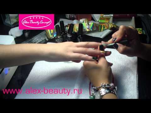Лента для дизайна ногтей на гель лаке