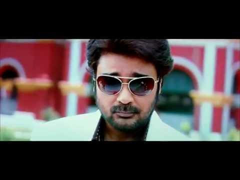 Papi - Bengali Movie