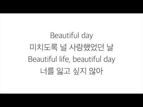 크러쉬 (CRUSH)-「BEAUTIFUL」 [쓸쓸하고 찬란하神 - 도깨비 孤單又燦爛的神-鬼怪 OST - PART.4] 가사 한국어