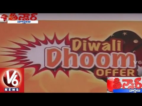 Beware Of Online Shopping | Fake Portals On Diwali Season | Teenmaar News | V6 News