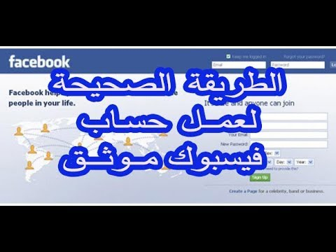 طريقة عمل حساب على الفيس بوك.   Facebook