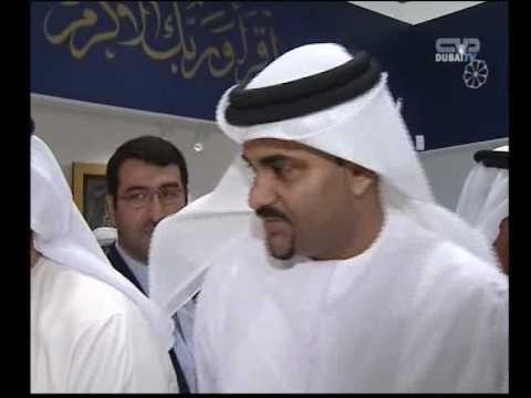 Majid Bin Mohammed opens the Holy Quran Exhibition 25 Aug 2009 12 9 MB