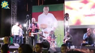 """بالفيديو فرقة وسط البلد تحتفل بدخول مصر موسوعة """"جينيس """" باكبر طبق فول بالعالم"""