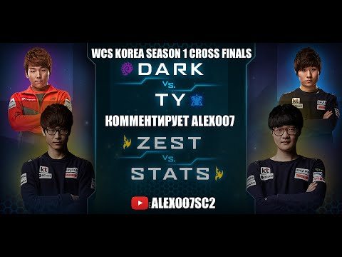 Корея 2.0: WCS 2016 Season 1 Cross Finals - TY vs Dark