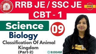 Class-09 ||#RRB JE/SSC JE/CBT -1 || Science || Biology|| By Amrita Ma'am |Classification Of Animal