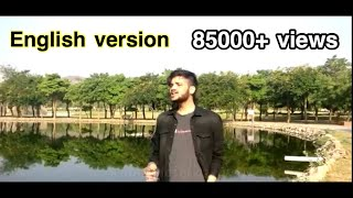 download lagu Main Phir Bhi Tumko Chahunga  English Cover  gratis