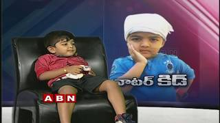 Wonder Kid Pratham Aditya Exclusive Interview