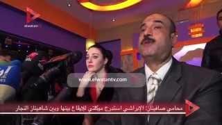محامي صافيناز: الإبراشي استدرج موكلتي للإيقاع بينها وبين شاهيناز النجار
