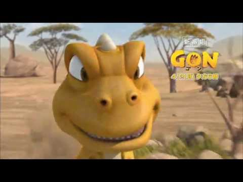 Gon Trailer