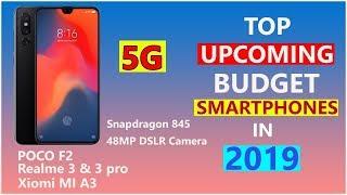 Top Upcoming Smartphones in 2019/Redmi note 7/ technical mahadev