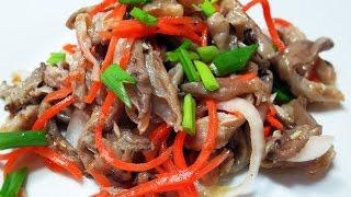 Маринованные грибы по-корейски | Корейские грибы | Как приготовить грибы | Рецепты с грибами