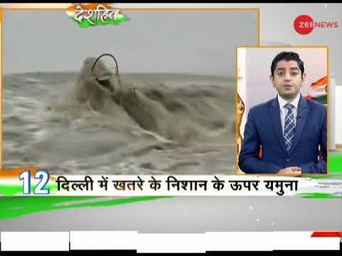Deshhit: Know top 20 deshhit news of today | देखिए दिनभर की 20 बड़ी खबरें