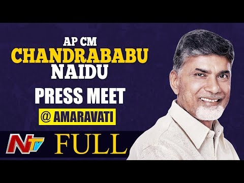 Chandrababu Naidu Press Meet From Amaravati | TDP Press Meet Over Polavaram Project | NTV Live
