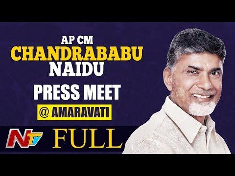Chandrababu Naidu Press Meet From Amaravati | TDP Press Meet Over Polavaram Project | NTV Live