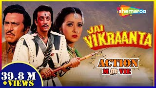 Jai Vikraanta (HD)-  Hindi Full Movie - Sanjay Dutt - Zeba Bakhtiyar - (With Eng Subtitles)