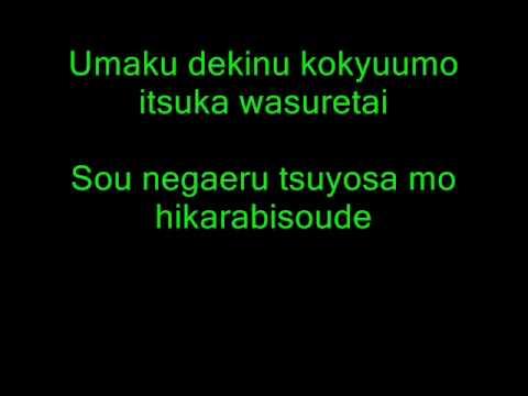 the GazettE - Chizuru (+Lyrics)